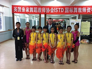 First ISTD Latin American examinations held in Kunming, China